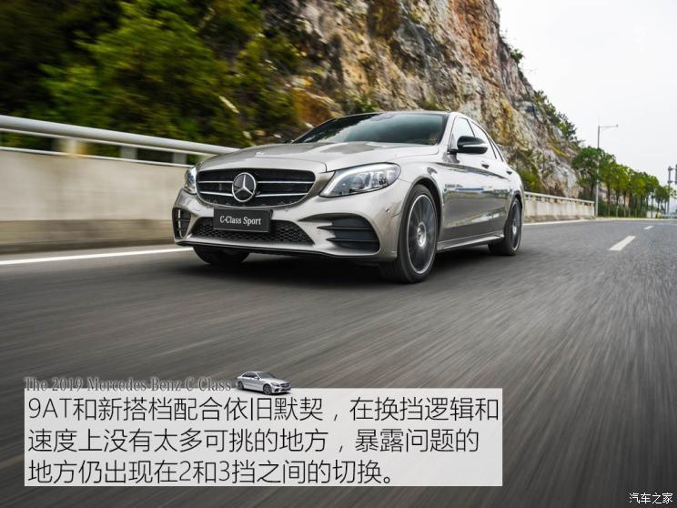 北京奔驰 奔驰C级 2019款 C 260 运动版