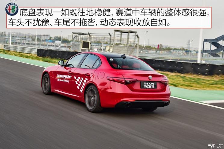 阿尔法·罗密欧 Giulia 2020款 2.0T 280HP 豪华运动版