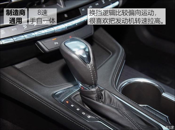 上汽通用凯迪拉克 凯迪拉克CT4 2020款 28T 精英型
