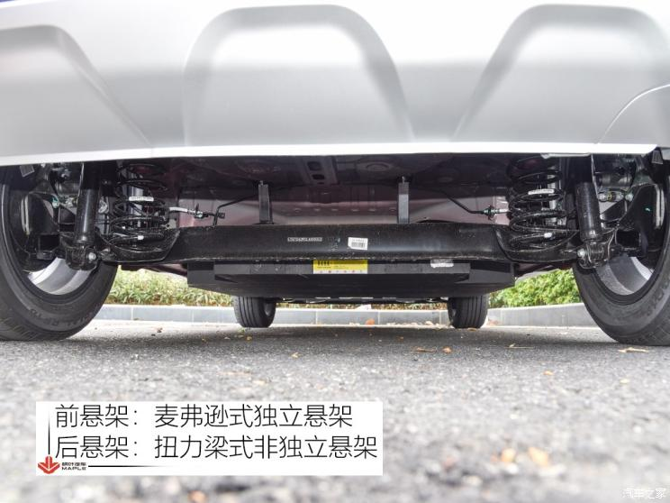 枫叶汽车 枫叶30X 2020款 风尚版