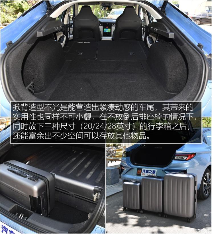 江淮汽车 江淮iC5 2020款 豪华都市版