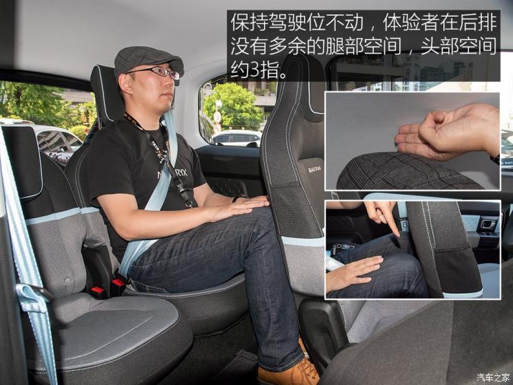 上汽通用五菱 新宝骏E300 2020款 标准三座