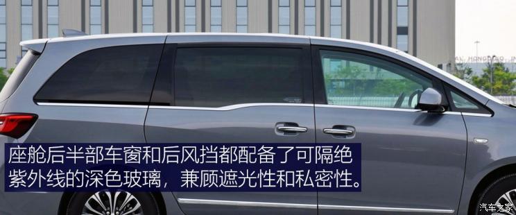 上汽通用别克 别克GL8 2020款 陆上公务舱 652T 尊贵型福祉版