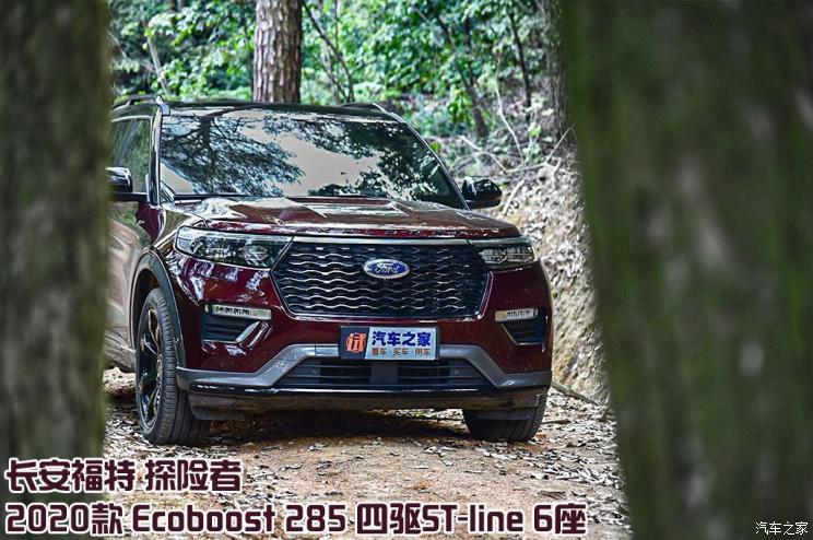 长安福特 探险者 2020款 EcoBoost 285 四驱ST-line 6座