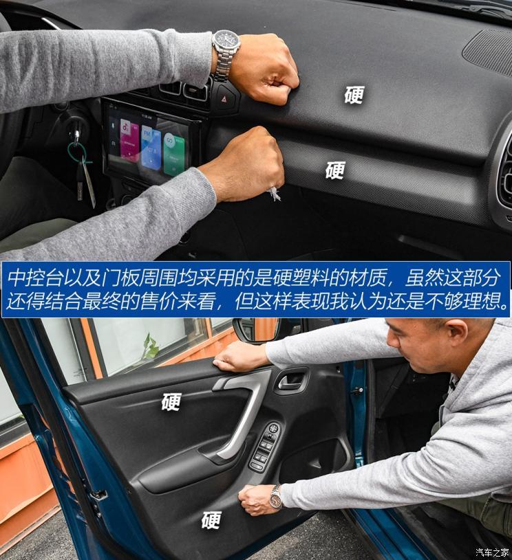 东风雪铁龙 雪铁龙C3L 2020款 190THP 基本型