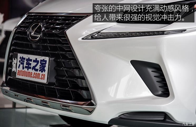 雷克萨斯 雷克萨斯NX 2017款 200 前驱 锋行版