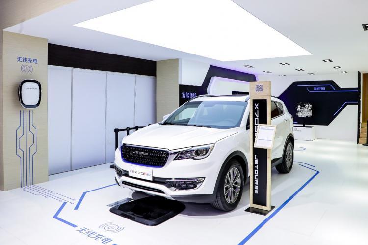 美丽中国,捷途X70S EV在行动