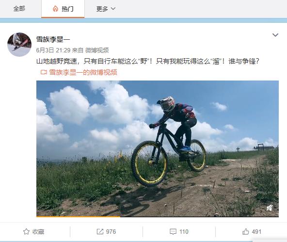 芦仙山只有山地自行车能挑战?长安CS75PLUS表示不服!