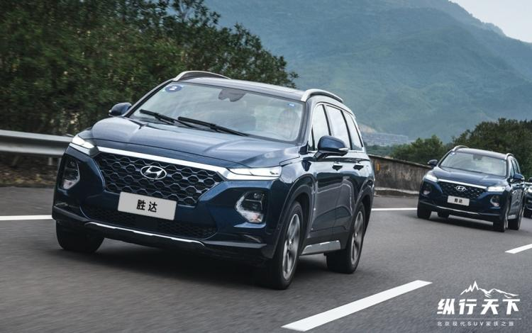 纵行天下 北京现代开启SUV家族之旅 释放更多优惠