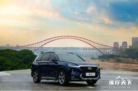 为配资官网 加分 从SUV家族看北京现代的品牌魅力