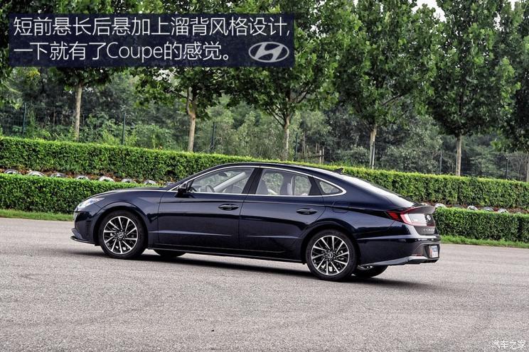 北京现代 索纳塔 2020款 270TGDi GLS