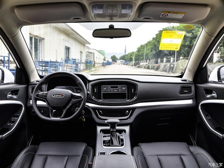 野马汽车 博骏 2020款 运动版 1.5T CVT精英型