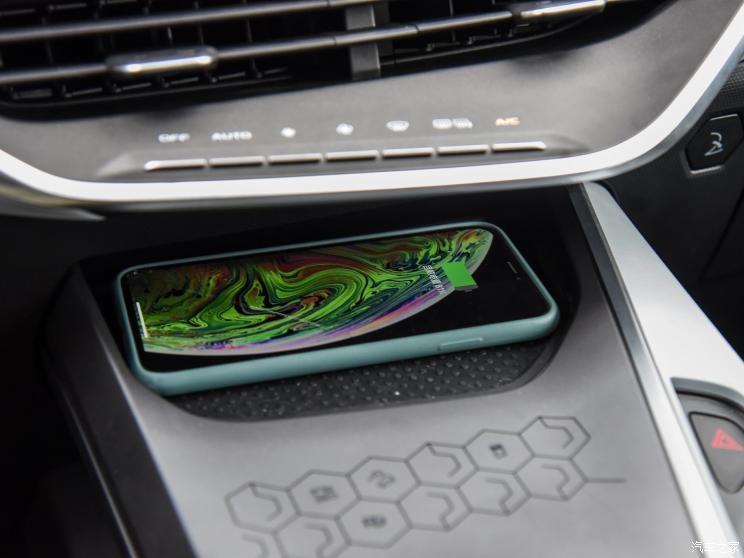 几何汽车 几何C 2020款 550KM 甄选续航版