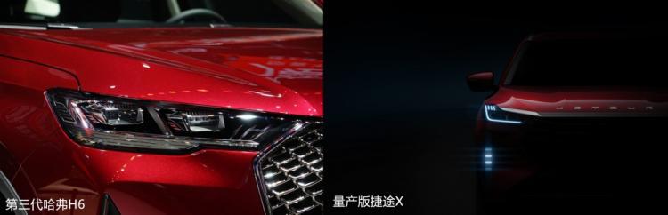 量产在即,奇瑞捷途X到底会以何种方式惊艳中国车市