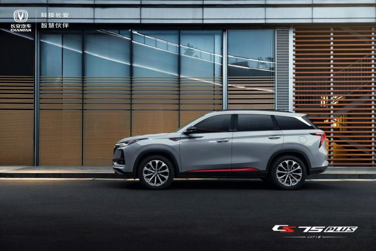 2021款CS75PLUS耀世来袭,将于9月上市-汽车氪