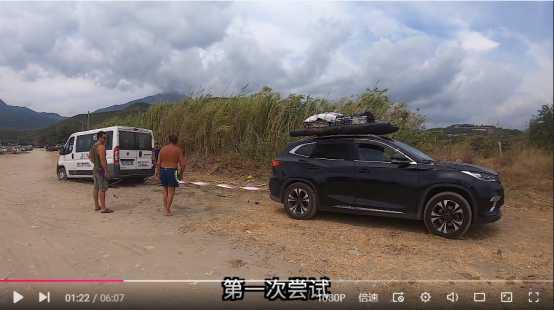 意大利老外菲亚特房车遭遇陷车 中国小伙用一辆星途成功解救 真为国争光!