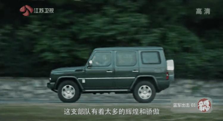 """""""蓝军出击""""热播ing,看BJ80如何演绎硬派军容-汽车氪"""