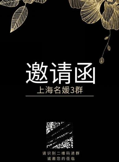 """全网爆红的""""上海名媛""""背后,有什么值得我们借鉴的?"""