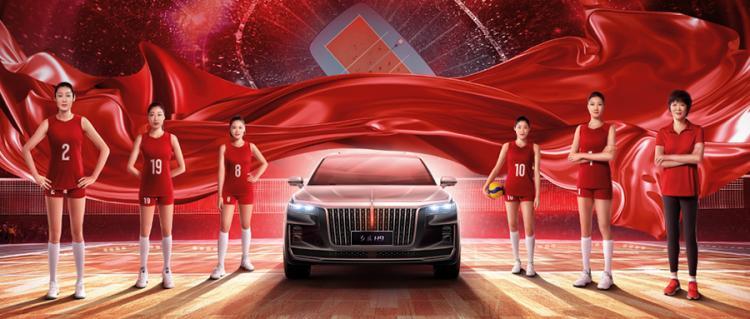 中国女排作为首批红旗H9车主 将与红旗品牌一起勇敢追梦