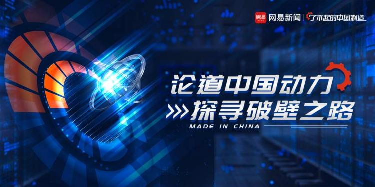 用什么撑起《了不起的中国制造》?长安CS75PLUS为你深刻解读-车神网