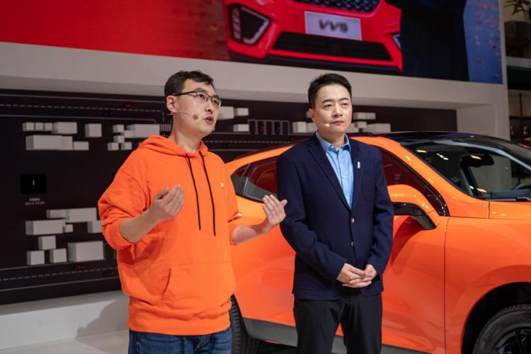 """倾""""橙""""之作,活力无限!VV5元气橙版14.68万元上市!-车神网"""