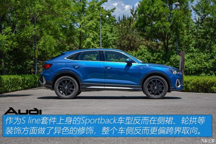 一汽-大众奥迪 奥迪Q3 Sportback 2020款 45 TFSI quattro 豪华型