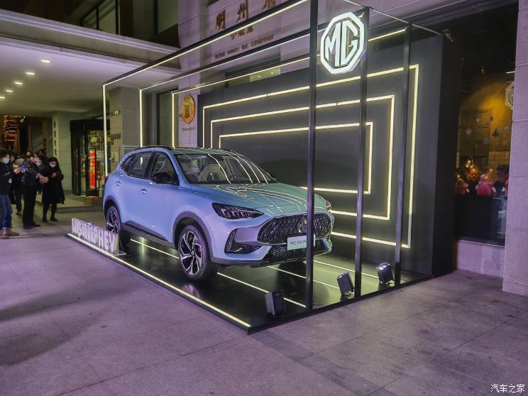 预售价17万元起 MG领航PHEV开启预售