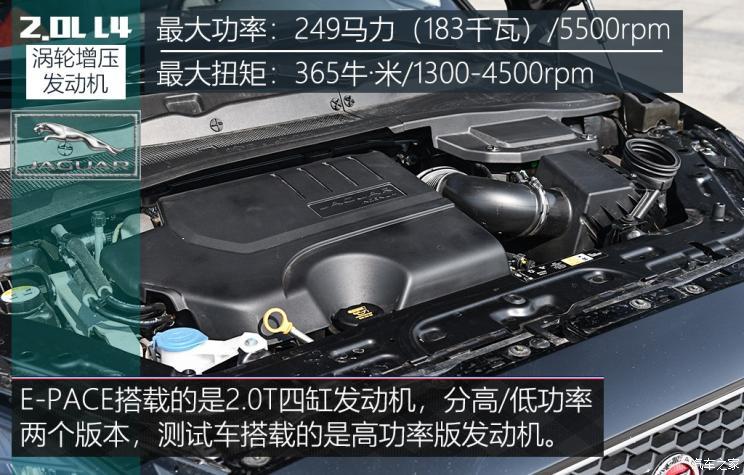 奇瑞捷豹路虎 捷豹E-PACE 2018款 P250 S 国V