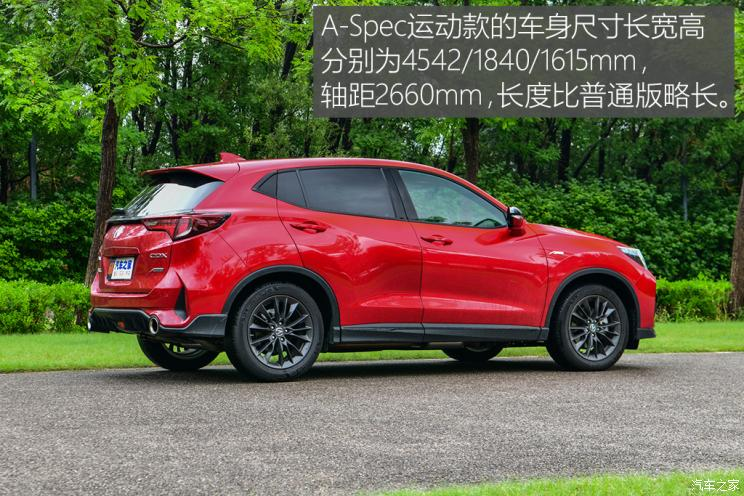 广汽讴歌 讴歌CDX 2021款 1.5T 两驱尊享·A-Spec运动款