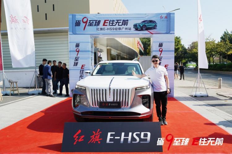 6000公里长测:红旗E-HS9以实力领秀时代-汽车氪