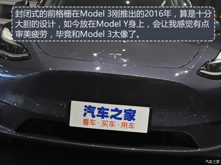 特斯拉中国 Model Y 2021款 长续航全轮驱动版