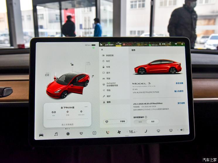 变化集中在细节 实拍2021款Model 3