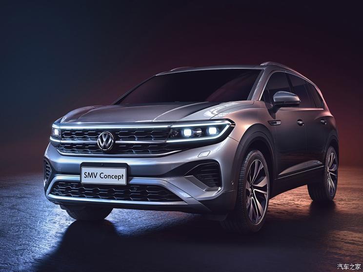 一汽-大众 一汽-大众SMV 2019款 Concept