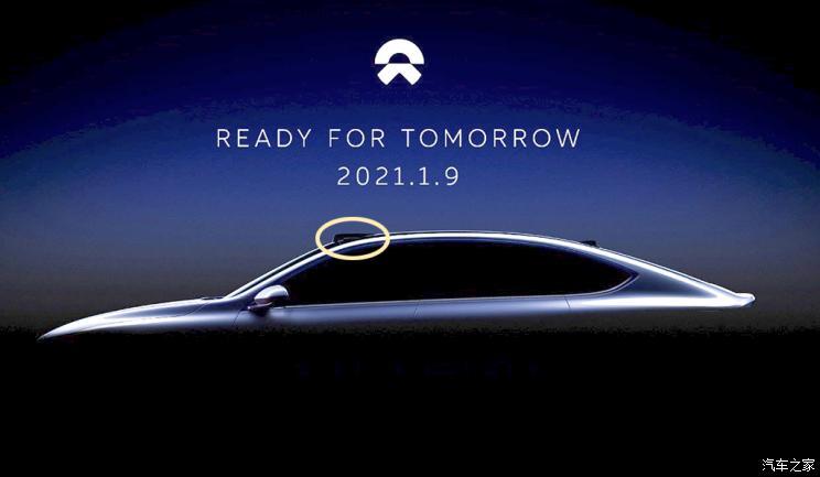 或将搭载激光雷达 蔚来轿车预告图发布