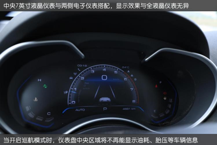 40万以内最香硬派SUV,哈弗H9-2020款
