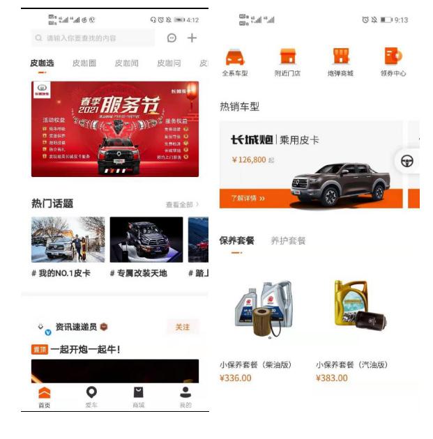 中国每卖出2台皮卡 就有1台是长城 长城皮卡1月全球销售22260台-车神网
