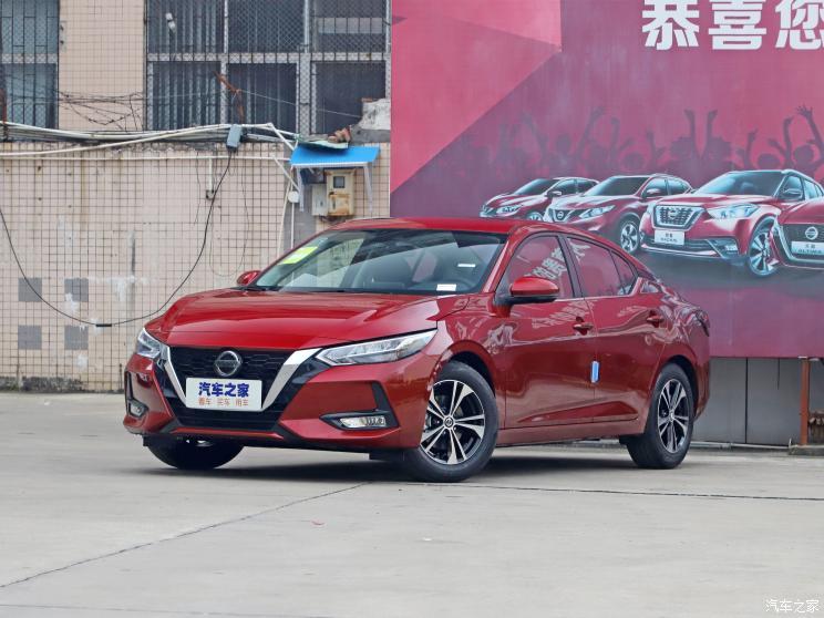 东风日产 轩逸 2021款 1.6L XL CVT智享版