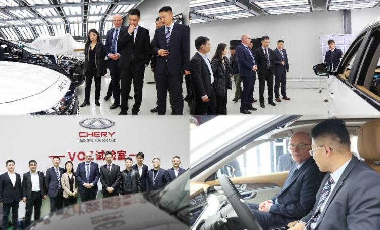 德国莱茵TÜV携手奇瑞捷途,推动汽车行业智能健康生态圈建设