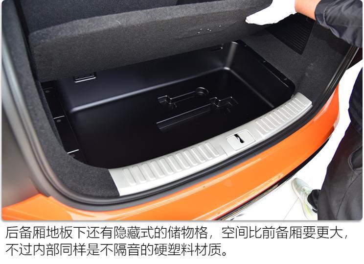 华人运通 高合HiPhi X 2021款 创始版6座