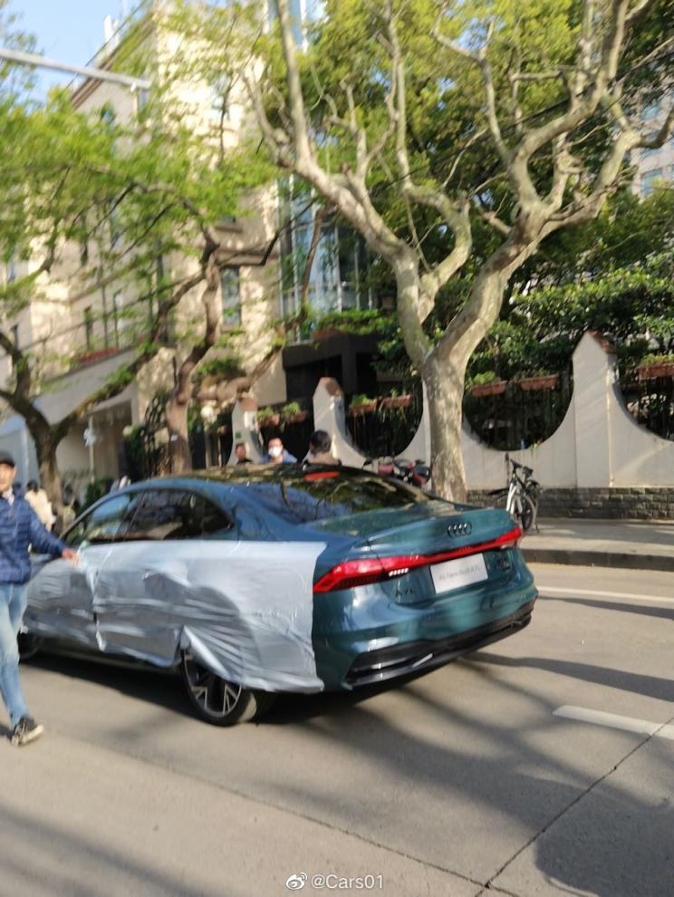 上汽奥迪A7L/全新概念车将于今晚发布