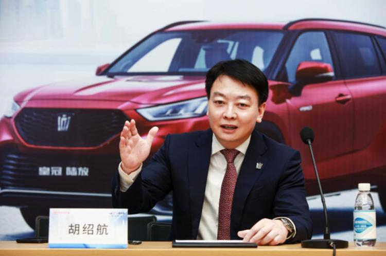 全面启动数字化转型 一汽丰田迈向跨越式新发展-汽车氪