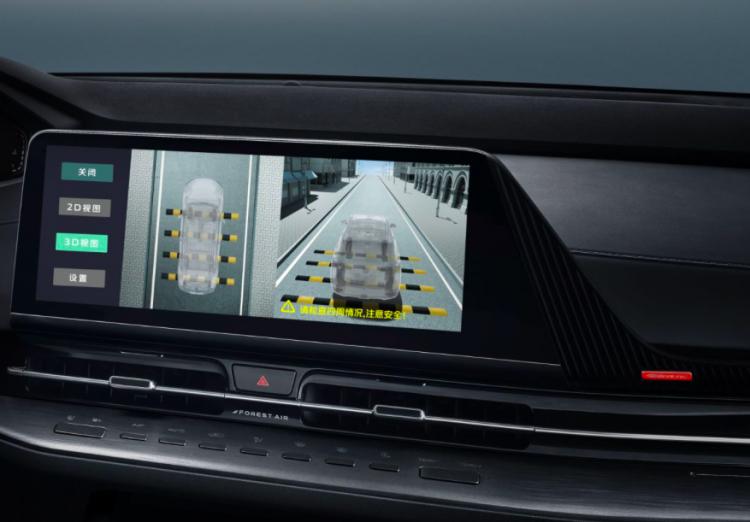 UP人生 兑现热爱   长安汽车第二代CS55PLUS正式上市,售价10.69万起!