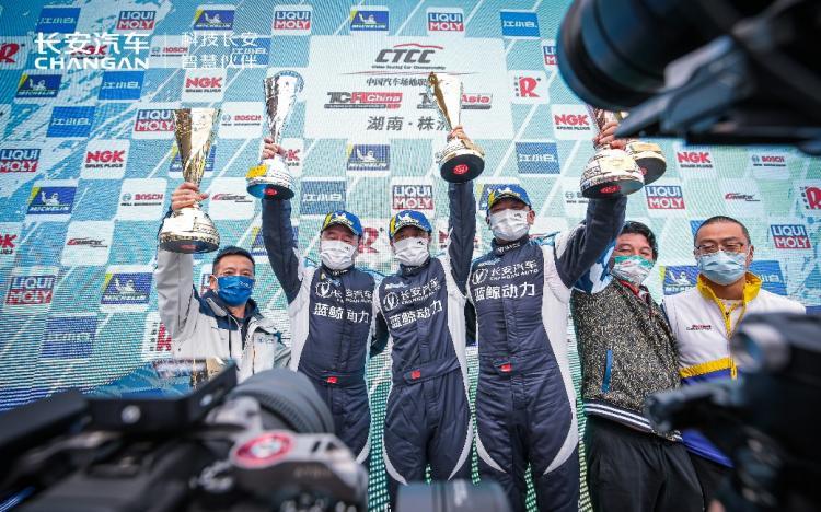 直击2021CTCC株洲站赛场:长安汽车蓝鲸车队再夺双冠 NGCC杯第6回合独揽前三